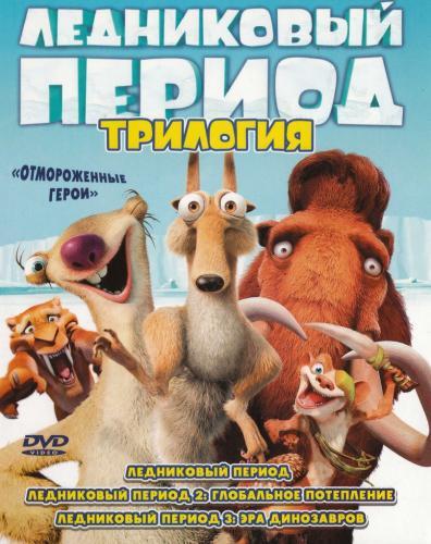 Фильмы для 5800 сексдрайв